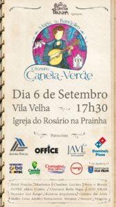 """Coletivo Criativo Prainha apresenta: """"Dia do Chorinho Canela-verde"""""""